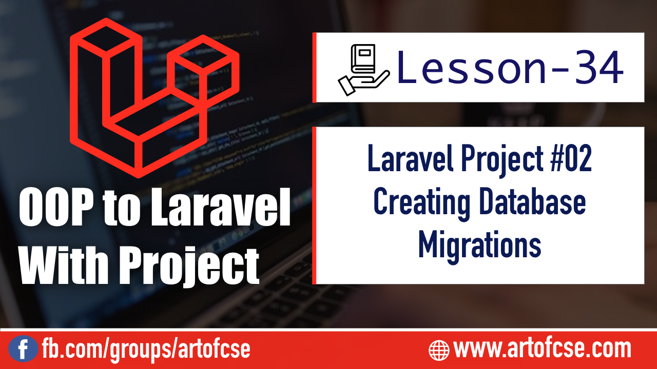Laravel Project - Creating Database Migration