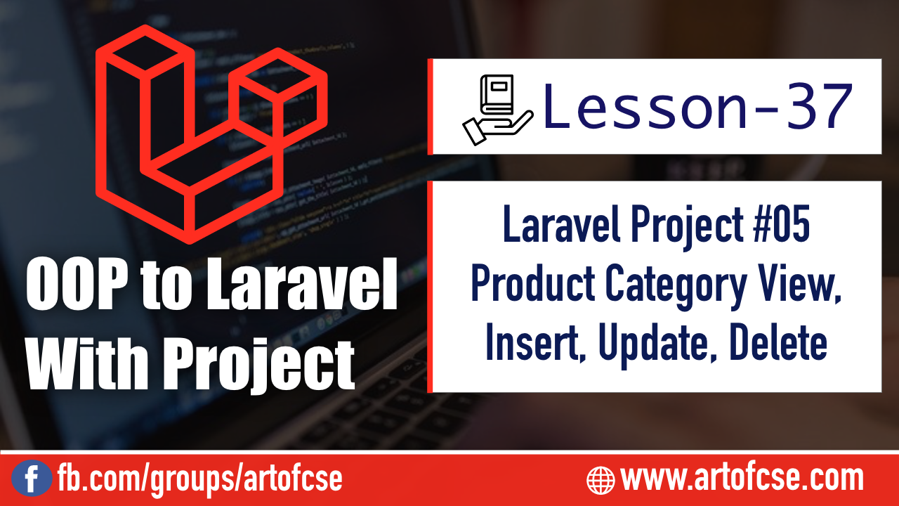 Laravel Project - Product Category table view, Insert, Update, Delete