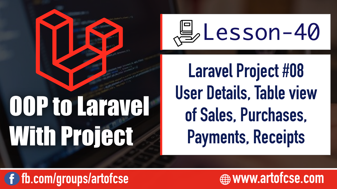 Laravel Project - User Details, List of Sales, Purchases, Payments, Receipts