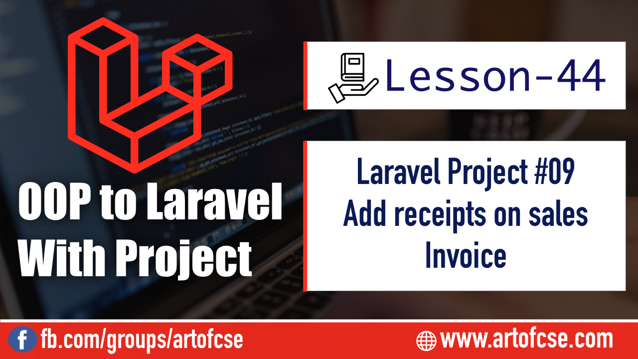 Laravel Project - Add receipts for sale invoice