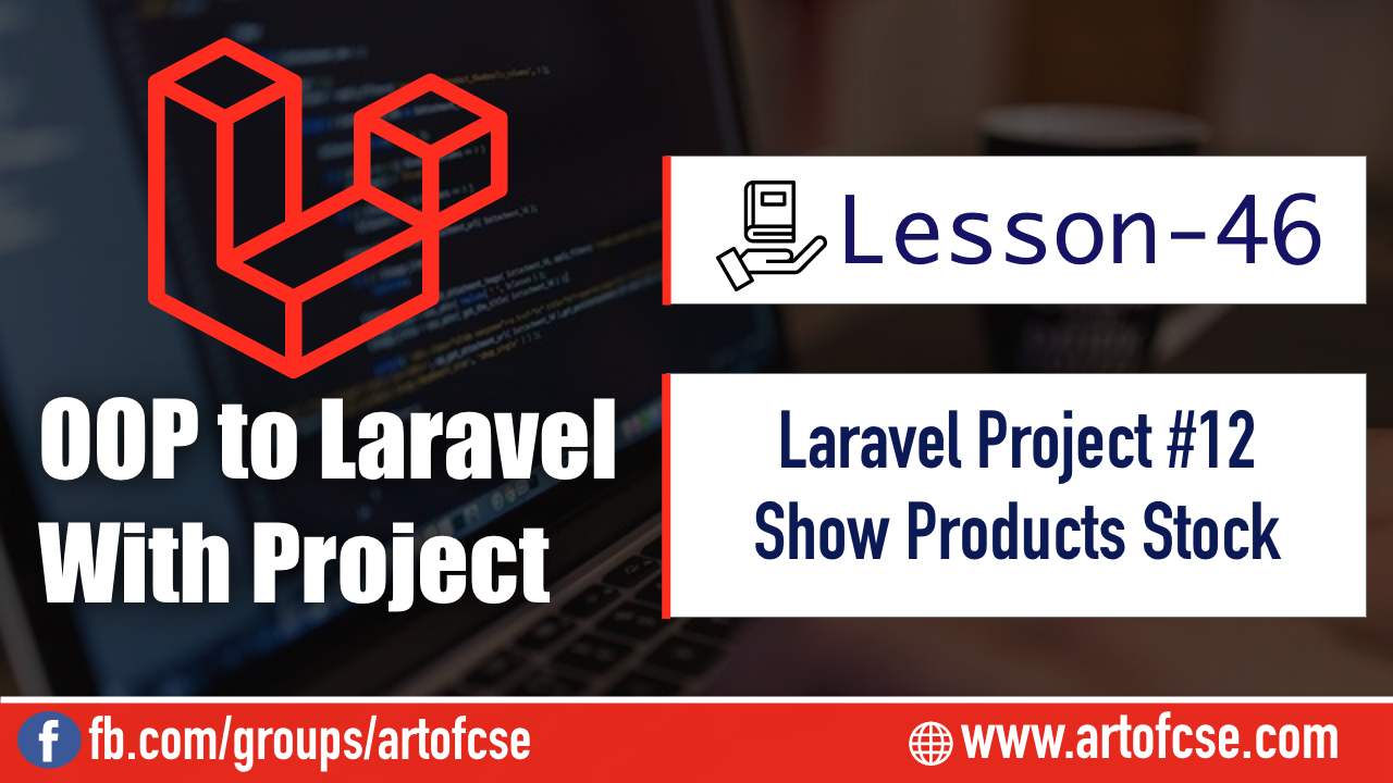 Laravel Project - Add Products Stock Page