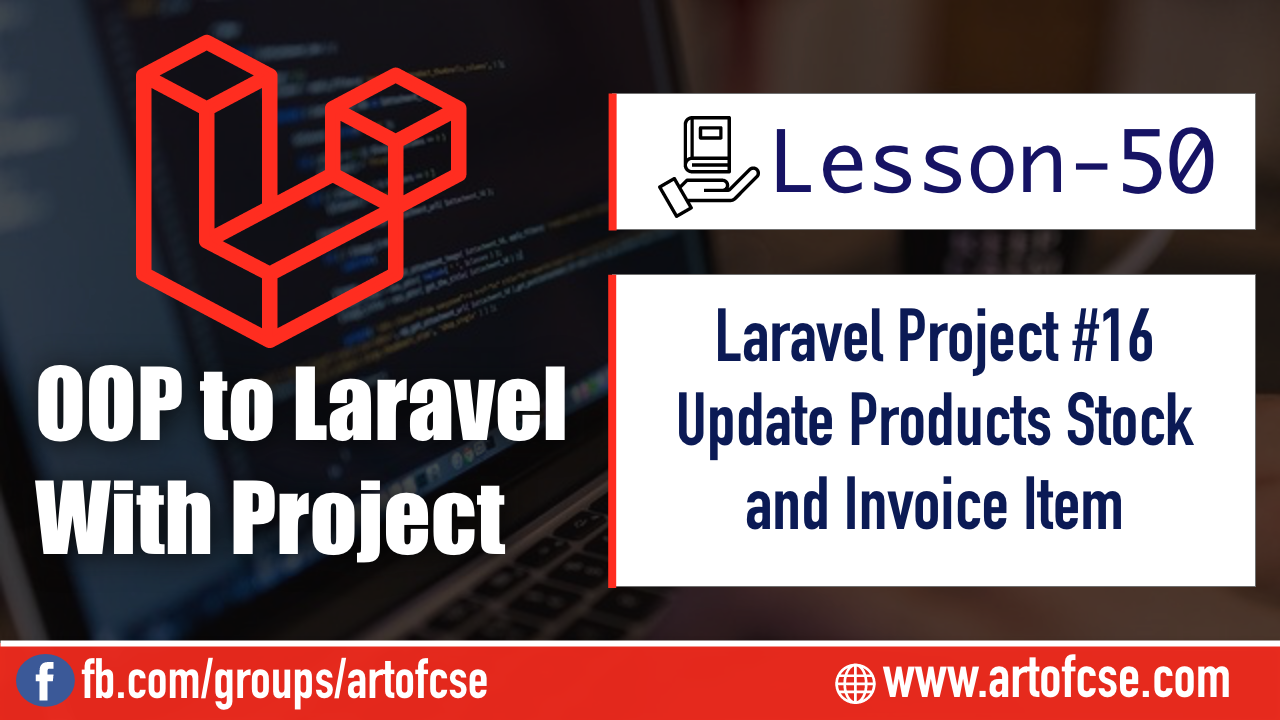 Laravel Project - Update Products Stock and Invoice Item
